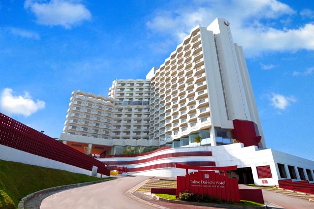 東京第一ホテル オキナワグランメールリゾート